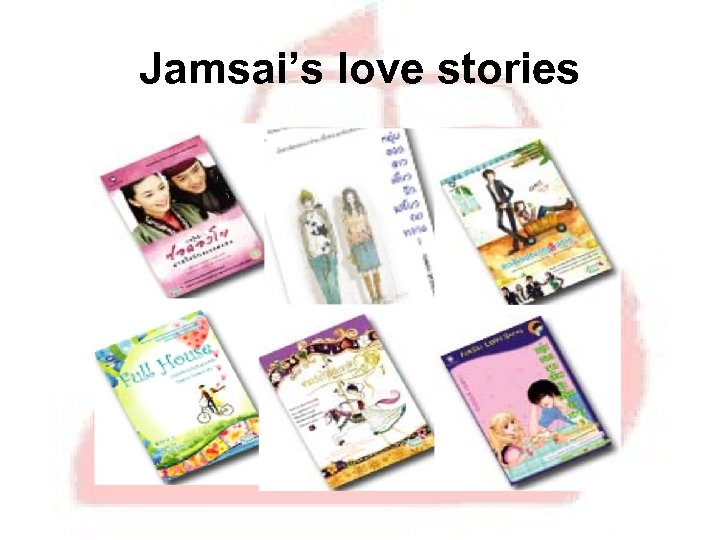 Jamsai's love stories