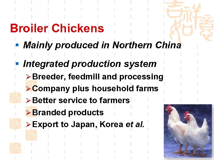 Broiler Chickens § Mainly produced in Northern China § Integrated production system Ø Breeder,