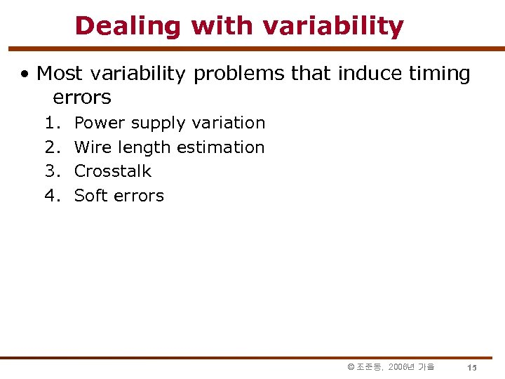 Dealing with variability • Most variability problems that induce timing errors 1. 2. 3.