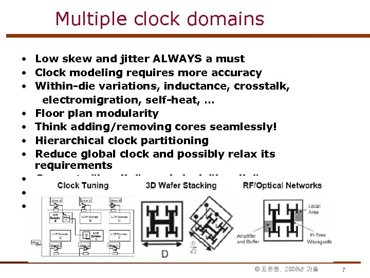 Multiple clock domains • Low skew and jitter ALWAYS a must • Clock modeling