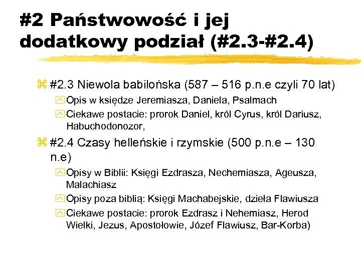 #2 Państwowość i jej dodatkowy podział (#2. 3 -#2. 4) z #2. 3 Niewola