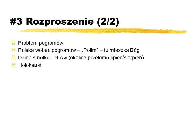 """#3 Rozproszenie (2/2) z z Problem pogromów Polska wobec pogromów – """"Polim"""" – tu"""