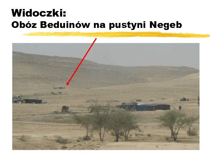Widoczki: Obóz Beduinów na pustyni Negeb