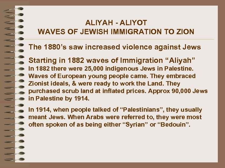 ALIYAH - ALIYOT WAVES OF JEWISH IMMIGRATION TO ZION The 1880's saw increased violence