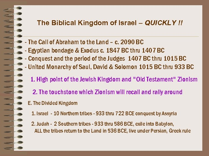 The Biblical Kingdom of Israel – QUICKLY !! - The Call of Abraham to
