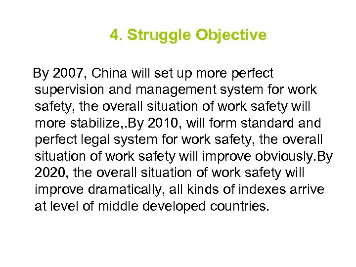 4. Struggle Objective By 2007, China will set up more perfect supervision and management