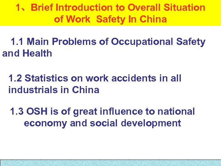 1、Brief Introduction to Overall Situation of Work Safety In China 1. 1 Main Problems