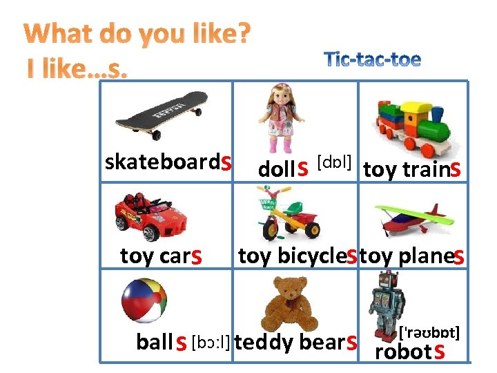 What do you like? I like…s. skateboards toy cars s [dɒl] toy trains doll