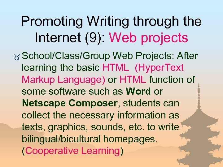 Promoting Writing through the Internet (9): Web projects _ School/Class/Group Web Projects: After learning