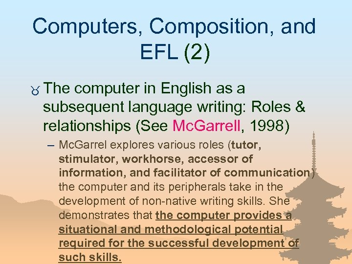 Computers, Composition, and EFL (2) _ The computer in English as a subsequent language