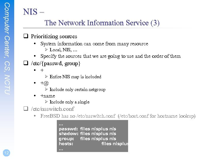 Computer Center, CS, NCTU NIS – The Network Information Service (3) q Prioritizing sources