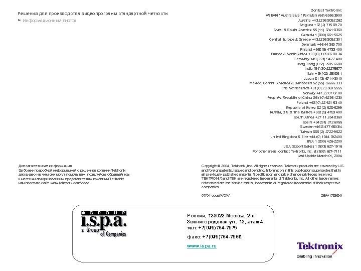 Contact Tektronix: ASEAN / Australasia / Pakistan (65) 6356 3900 Austria +43 2236 8092