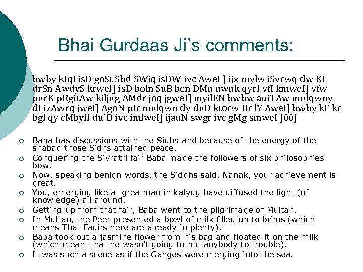 Bhai Gurdaas Ji's comments: ¡ ¡ ¡ ¡ ¡ bwby k. Iq. I is.