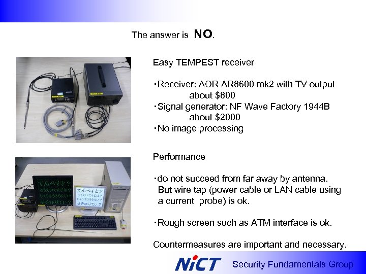 The answer is NO. Easy TEMPEST receiver ・Receiver: AOR AR 8600 mk 2 with