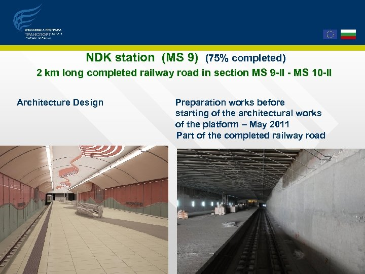 NDK station (МS 9) (75% completed) 2 km long completed railway road in section