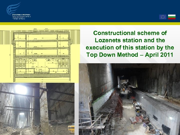 Constructional scheme of Lozenets station and the execution of this station by the Top