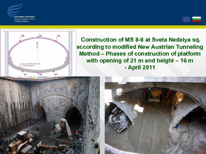 Construction of MS 8 -II at Sveta Nedelya sq. according to modified New Austrian