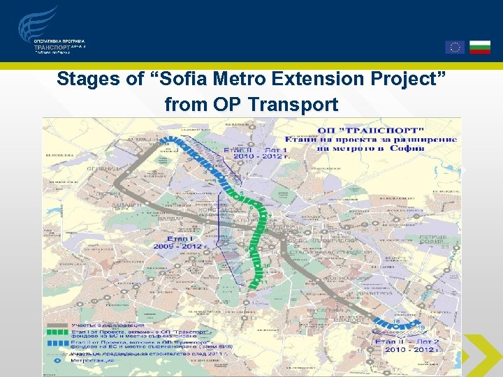 """Stages of """"Sofia Metro Extension Project"""" from OP Transport"""