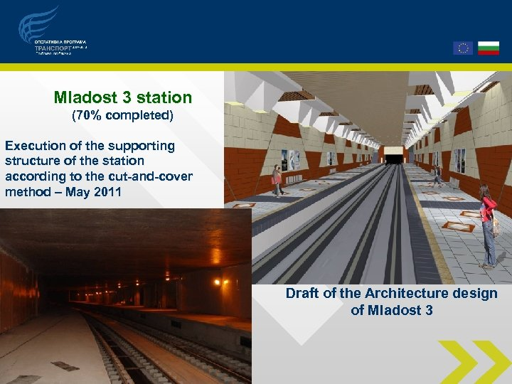 Mladost 3 station (70% completed) Execution of the supporting structure of the station according