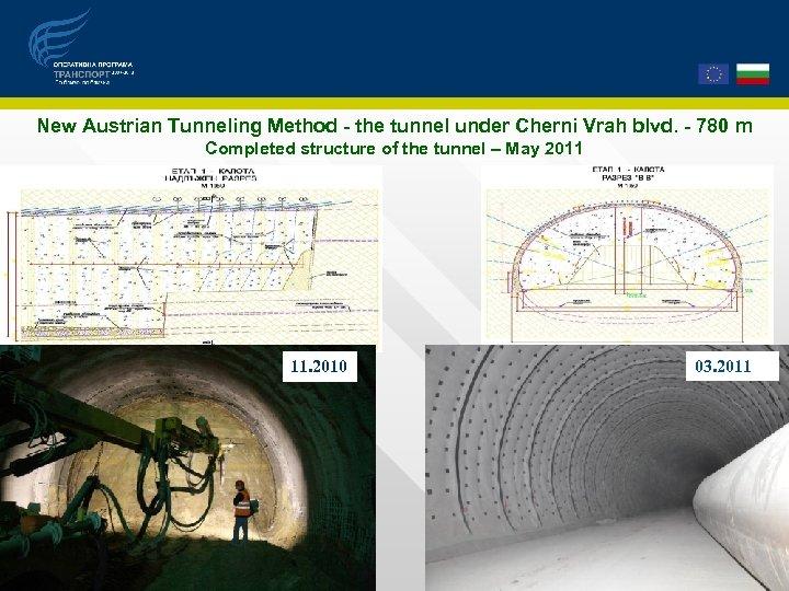 New Austrian Tunneling Method - the tunnel under Cherni Vrah blvd. - 780 m