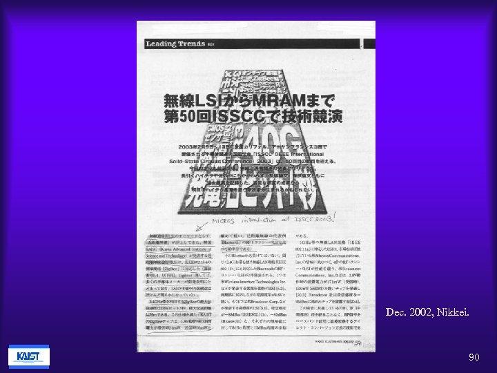 Dec. 2002, Nikkei. 90