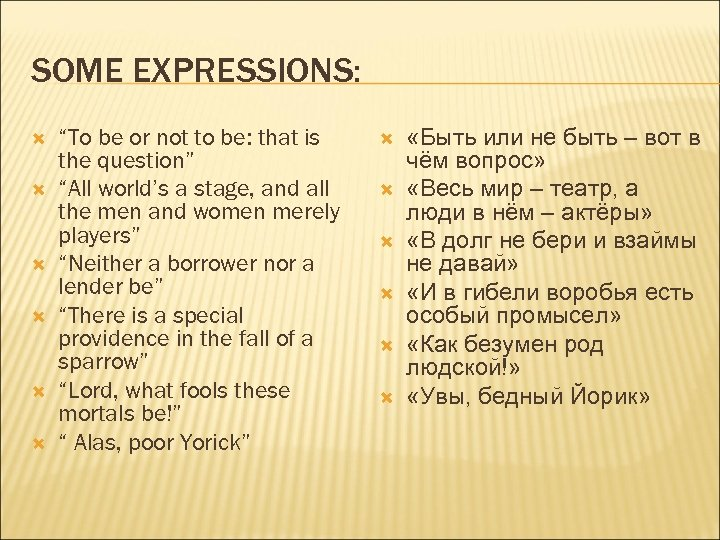 """SOME EXPRESSIONS: """"To be or not to be: that is the question"""" """"All world's"""