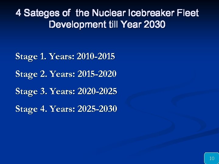 4 Sateges of the Nuclear Icebreaker Fleet Development till Year 2030 Stage 1. Years: