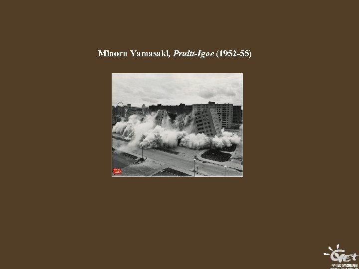 Minoru Yamasaki, Pruitt-Igoe (1952 -55)