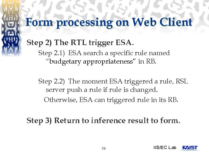 Form processing on Web Client Step 2) The RTL trigger ESA. Step 2. 1)