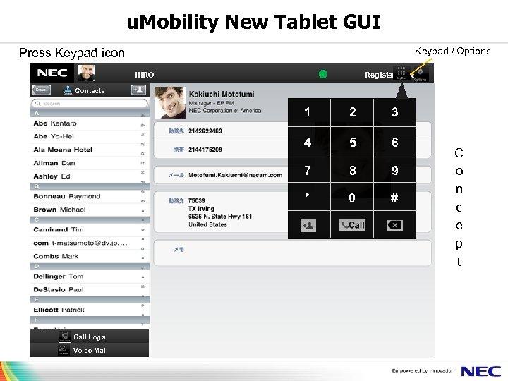 u. Mobility New Tablet GUI Keypad / Options Press Keypad icon          HIRO