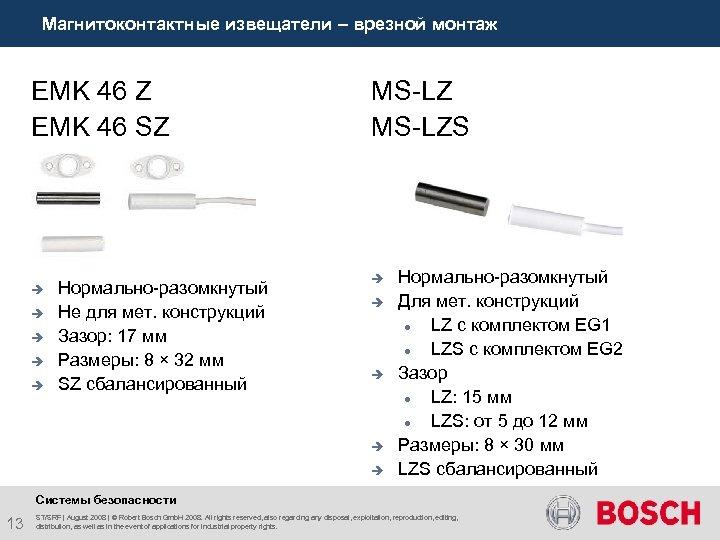 Магнитоконтактные извещатели – врезной монтаж EMK 46 Z EMK 46 SZ è è è