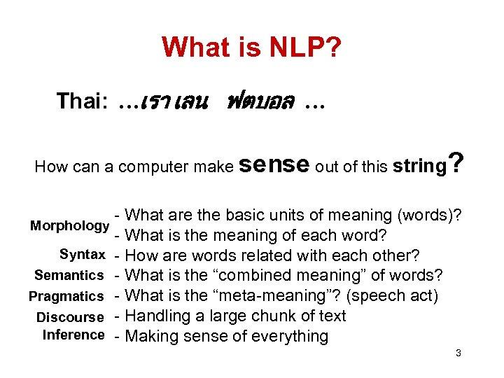 What is NLP? Thai: …เรา เลน ฟตบอล … How can a computer make sense