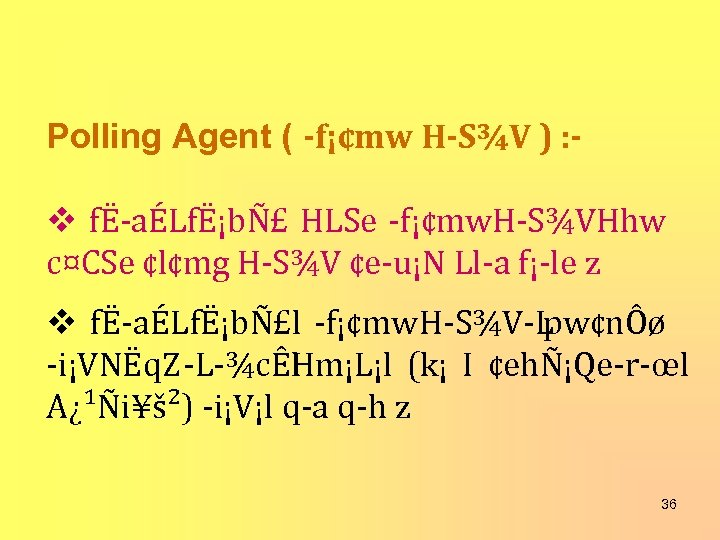 Polling Agent ( f¡¢mw H S¾V ) : fË aÉL Ë¡bÑ£ HLSe f¡¢mw S¾V