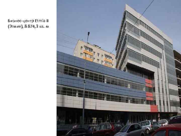 Бизнес центр Etmia II (Этмия), 8 874, 3 кв. м