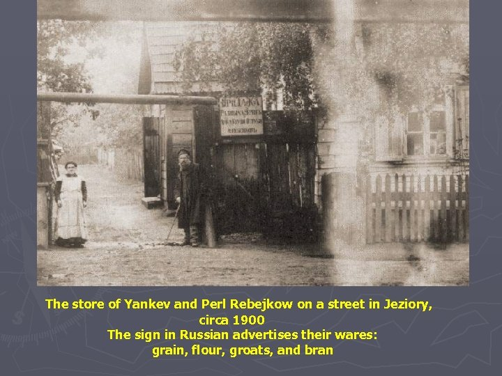 The store of Yankev and Perl Rebejkow on a street in Jeziory, circa 1900