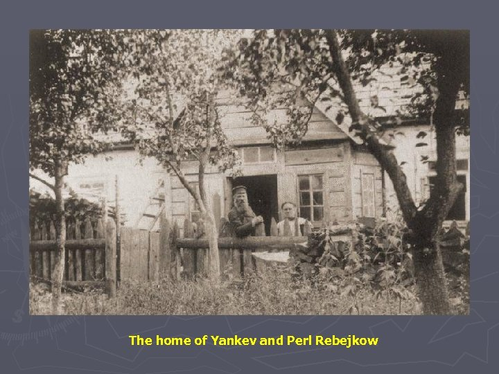 The home of Yankev and Perl Rebejkow