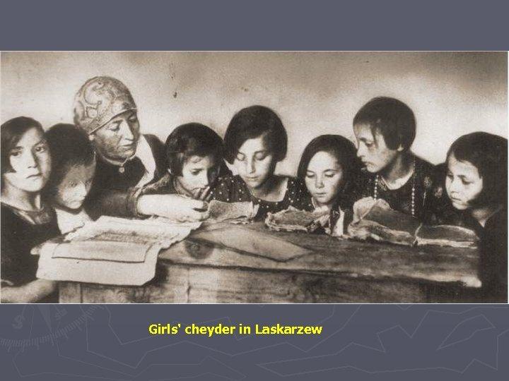 Girls' cheyder in Laskarzew