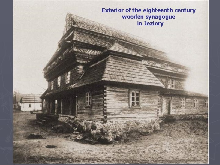 Exterior of the eighteenth century wooden synagogue in Jeziory