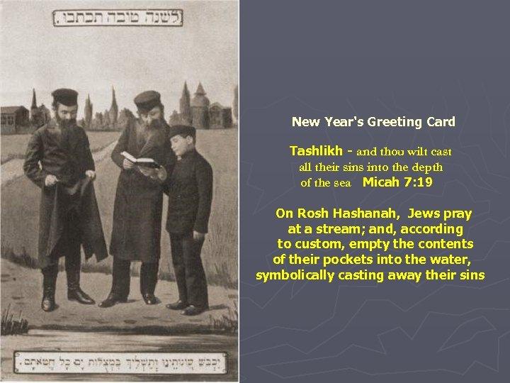 New Year's Greeting Card Tashlikh - and thou wilt cast all their sins into