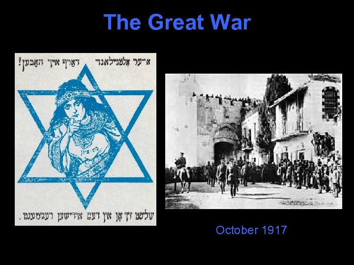 The Great War October 1917