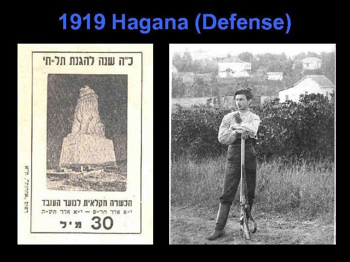 1919 Hagana (Defense)