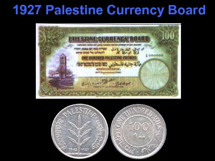 1927 Palestine Currency Board