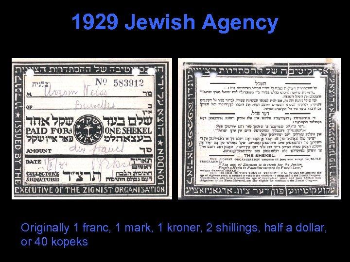 1929 Jewish Agency Originally 1 franc, 1 mark, 1 kroner, 2 shillings, half a