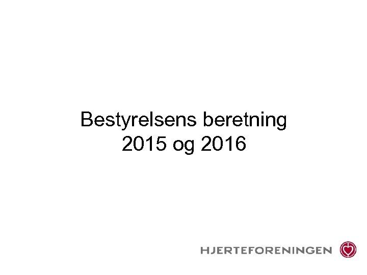 Bestyrelsens beretning 2015 og 2016