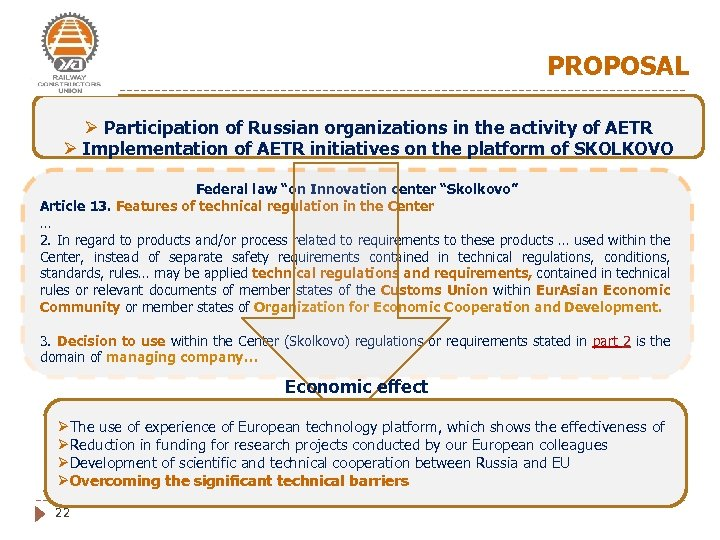 PROPOSAL Ø Participation of Russian organizations in the activity of AETR Ø Implementation of