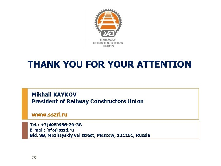 THANK YOU FOR YOUR ATTENTION Mikhail KAYKOV President of Railway Constructors Union www. sszd.