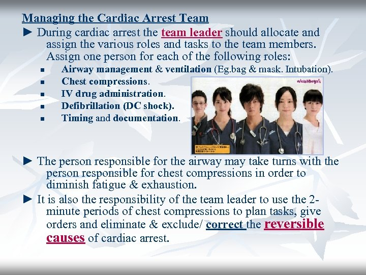 Managing the Cardiac Arrest Team ► During cardiac arrest the team leader should allocate