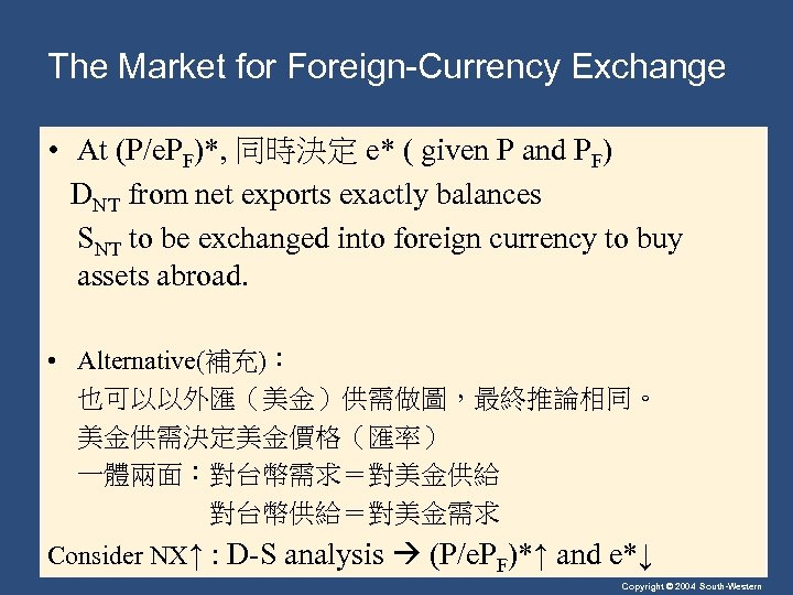The Market for Foreign-Currency Exchange • At (P/e. PF)*, 同時決定 e* ( given P