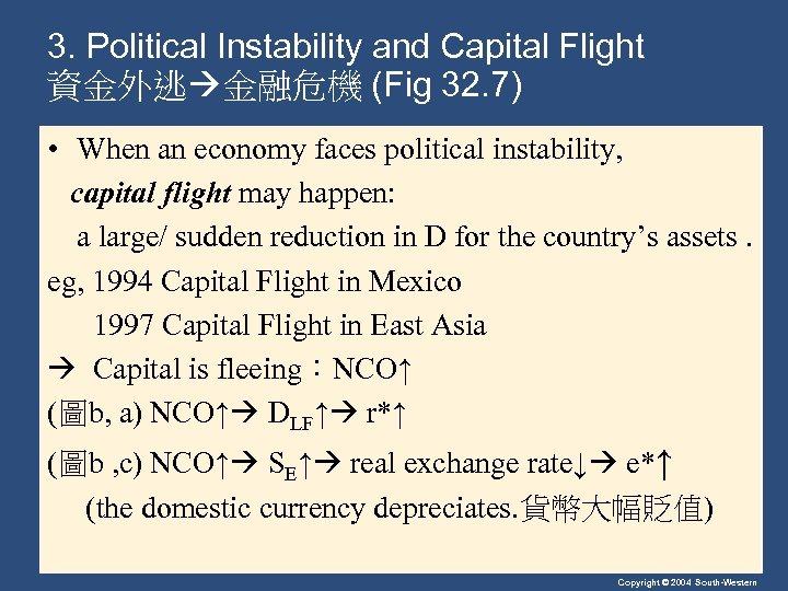 3. Political Instability and Capital Flight 資金外逃 金融危機 (Fig 32. 7) • When an