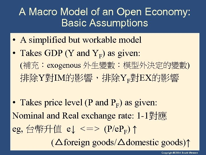 A Macro Model of an Open Economy: Basic Assumptions • A simplified but workable